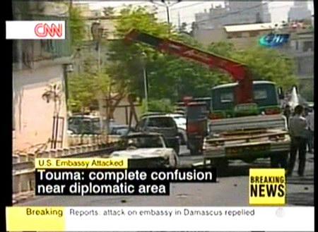 图文:美国驻叙使馆区汽车被炸毁