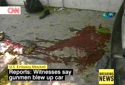 图文:美国驻叙利亚使馆遭袭现场留下血迹