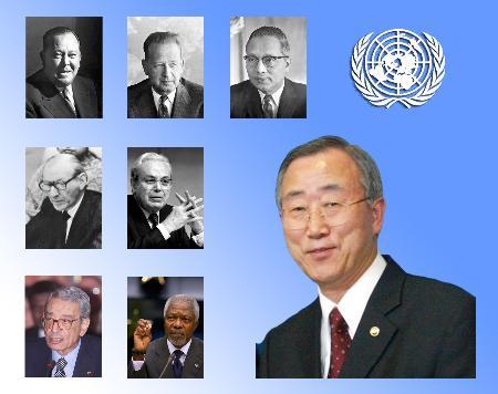 图文:潘基文与历任联合国秘书长照片