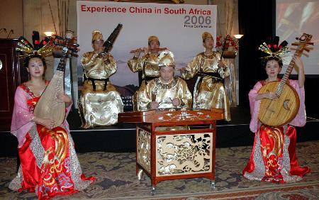 """图文:""""感知中国・南非行""""活动将在南非举行(1)"""