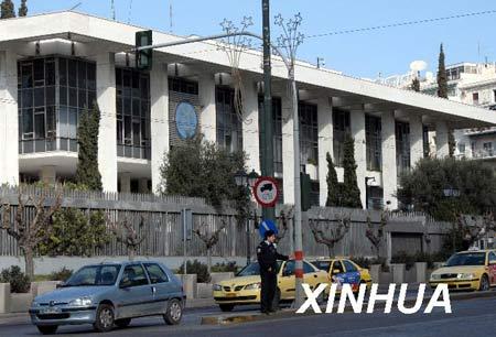 图文:遇袭的美国驻希腊大使馆附近恢复平静