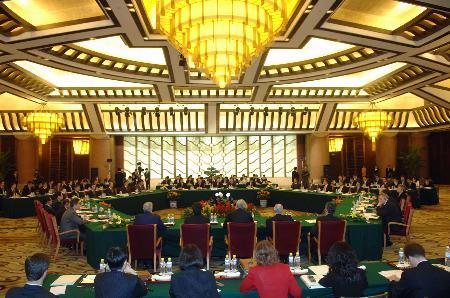 图文:第六轮六方会谈在北京钓鱼台国宾馆开幕