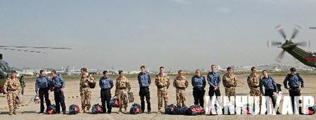 获释英军士兵抵达英国并接受军方询问(视频)