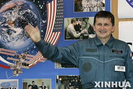 组图:世界第五位自费太空游客抵达国际空间站
