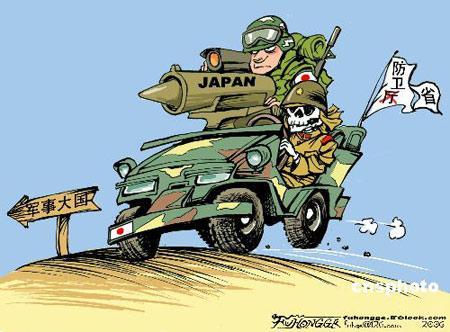 漫画:新漫画,老把式中百合的子战车图片