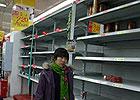 哈尔滨因吉林石化爆炸污染23日零时起停止供水