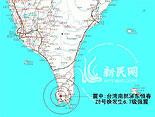 台湾地震示意图