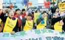 韩慰安妇要求日本道歉
