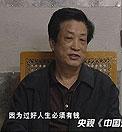 雷渊利自称三玩市长