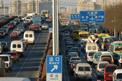北京三环路堵车现状