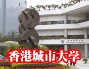 独家对话:香港高校招生负责人谈07新政策(视频)