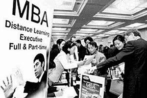 05年MBA报名人数显著上升亟需树立中国品牌