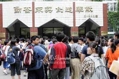 共同关注:聚焦2005年北京高考第一天(组图)