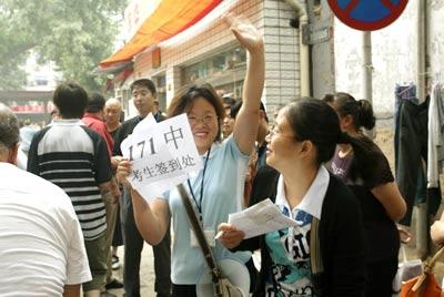 北京11.4万高考生从容参加2005年高考(组图)2