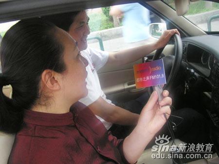 2005新浪爱心送考见闻:送考车整装待发(图)