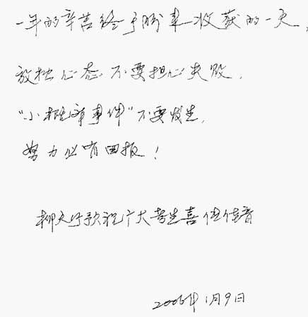 天行九歌笛子简谱