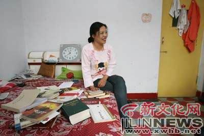 36岁农妇自学考研得高分 414分考取吉大(图)