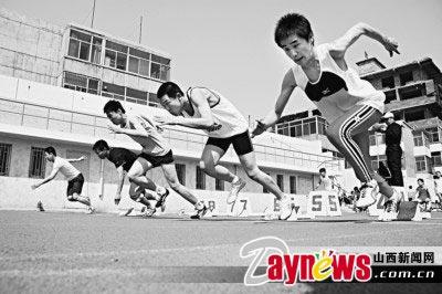 山西高考体育类专业招生考试开始(图)
