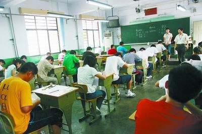 河南高三考生必读:2007高考信息总汇(图)