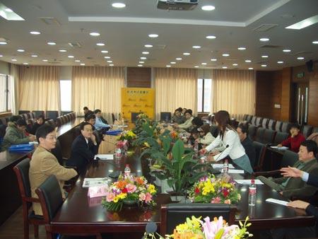 中国法律硕士教育与实践论坛现场(组图)
