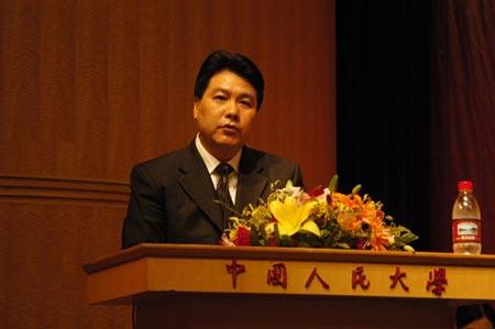 人大法硕10周年庆祝大会:与会领导讲话(组图)