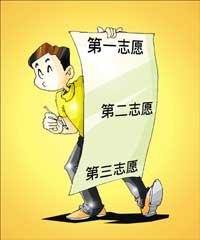 如何一报一个准儿--北京高考志愿填报指南