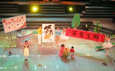 图文:第四届校园春节晚会小品演绎动人师生情