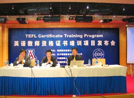 国际英语教师资格证书登陆中国