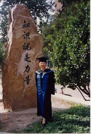 陈岳琴:我是中国法律硕士001号(图)