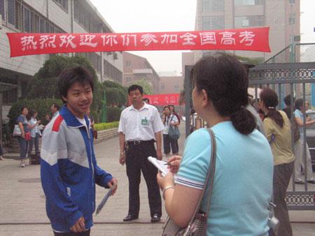 2005北京高考现场:妈妈别紧张,我能行(图)