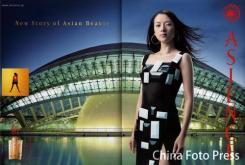 组图:章子怡红遍日本全线登陆时尚杂志封面