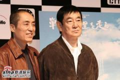 组图:18届东京电影节开幕《千里走单骑》亮相
