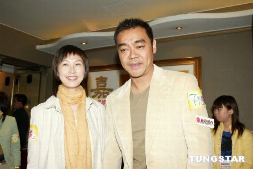 刘青云刘嘉玲等出席 七年很痒 首映 9