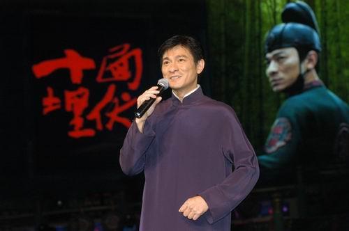 组图:刘德华着黑色长衫演绎《中国人》