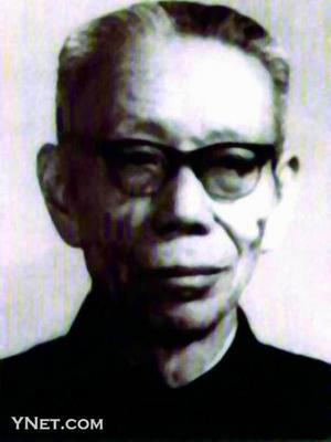 语言学界纪念吕叔湘百年诞辰