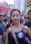 """安徽卫视""""暑期乐翻天""""决赛选手有奖投票"""
