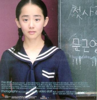 是韩国的儿童演员,曾扮演过宋慧乔等明星的儿时演员
