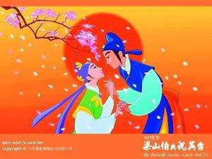 动画《梁祝》央视首播萧亚轩刘若英助阵(图)