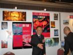 组图:电影产业盛会BIFCOM2004在釜山闭幕