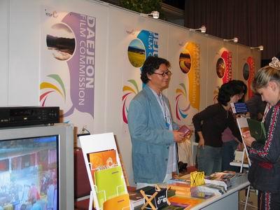 图文:电影产业盛会BIFCOM2004在釜山闭幕(5)