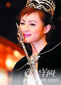 """""""亚洲小姐""""竞选落幕杭州女孩吕晶晶意外夺冠"""