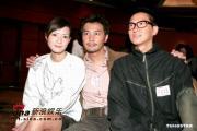 组图:张家辉携手郭羡妮为《天涯侠医》作宣传