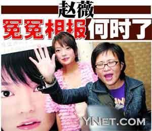 赵薇上海宣传新专辑出乱香港个别记者扬言封杀