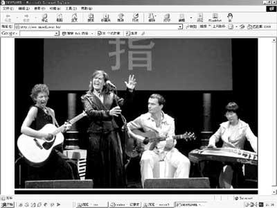 比利时乐队演唱《闺房里的嬉笑》(图)