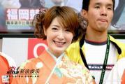 组图:杨思敏一袭橘色和服为福冈作旅游代言