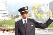 组图:郭富城大摆飞机师造型英俊有型迎战马