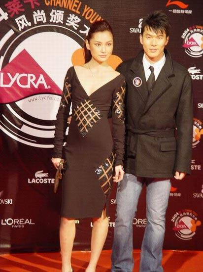 图文:2004莱卡风尚颁奖大典现场报道(3)