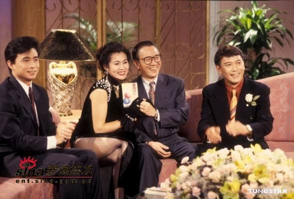 资料图片:沾沾自喜三十年(1995年)