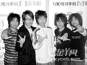 五月天广州行歌迷疯狂计划举行世界巡演(附图)