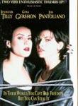 同志的风采――90年代美国十大同性恋电影(组图)
